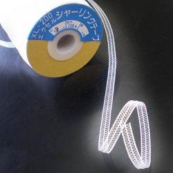 画像1: くしゅくしゅに「シャーリングテープ」(1m単位カット売り)