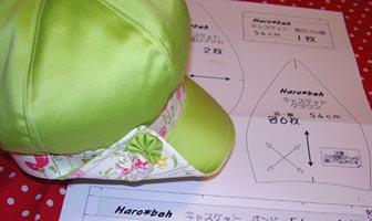型紙の特徴3