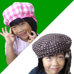 画像1: 基本のベレー帽×2+ブリムでキャスケット(作り方説明書付 実物大型紙)
